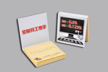 5ffd4762210fbSoft-Cover-Sticky-Note-2.jpg